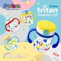 PUKU藍色企鵝-Tritan彩虹糖水杯220ml
