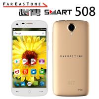 Fareastone Smart 508 智慧手機
