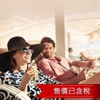 暑假清艙-太陽公主遊輪沖繩+奄美大島+宮古島5日陽台艙雙人房(含稅)旅遊-單人