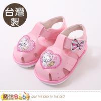 魔法Baby 女寶寶鞋 台灣製Hello kitty正版嗶嗶鞋~sk0686