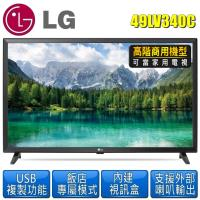 LG樂金 49型IPS Full HD LED高階商用等級液晶電視49LV340C不含安裝