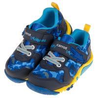 《布布童鞋》Moonstar日本Carrot迷彩鯊魚藍色防潑水運動機能鞋(15~19公分) [ I9C335B ]