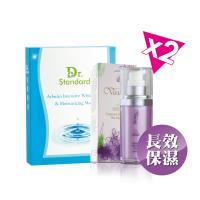 生達-Vaung 恆妍保濕精華液2入 送熊果素驅黑淨白保濕面膜(5片/盒)