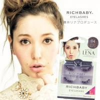 【RICHBABY】藤井LENA混血美形假睫毛(04俏萌寶貝款)