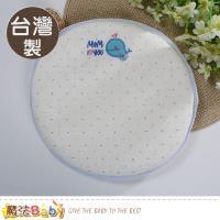 魔法Baby 有機棉嬰兒枕 台灣製護頭舒眠記憶枕 g2583a