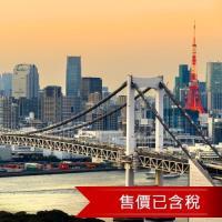 秋季旅展-(送早餐)日本東京酷航空紅屋頂飯店自由行5日(含稅)旅遊