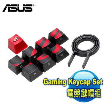 ASUS 華碩 ROG Gaming Keycap Set 電競鍵帽組