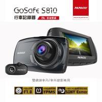PAPAGO! GoSafe  S810雙鏡頭行車記錄器