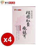 華陀扶元堂 桂圓紅棗燉銀耳4盒(6瓶/盒)