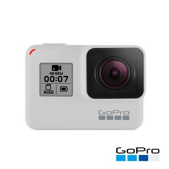 【GoPro】HERO7 Black運動攝影機 暮光白CHDHX-702(公司貨)