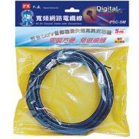 PX大通5米數位/有線電視專用電纜線 P5C-5M