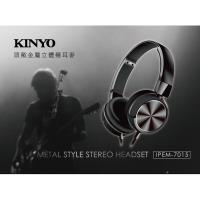 KINYO 頭戴式可折疊金屬立體聲耳機麥克風IPEM-7015