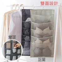E.City_ 多功能雙面內衣褲襪子小物收納掛袋3件組