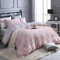 HOYACASA米蘭約定 加大四件式抗菌天絲兩用被床包組+贈壓縮枕二入(隨機)-型(網)