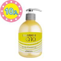 韓國Beauty Credit Q10身體精華乳(10入)