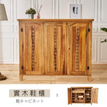 【時尚屋】[UVR8]赫達5尺全實木鞋櫃UVR8-165-5免運費/免組裝/鞋櫃
