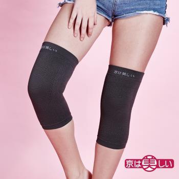 京美 健康銀纖維護膝
