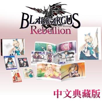 PS4 BLADE ARCUS Rebellion from Shining – 中文限定版
