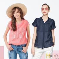 MONS專櫃款頂級手繡蠶絲輕涼上衣