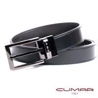 【CUMAR 義大利牛皮】精選穿針雙面皮帶-選轉式皮帶頭 (黑/咖啡色)