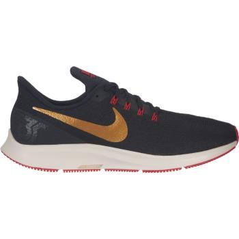 Nike Air Zoom Pegasus 35 男 慢跑鞋 942851-018