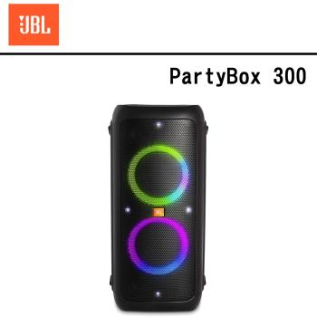 【JBL】便攜式派對燈光藍牙喇叭 PartyBox 300