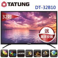 TATUNG大同 32吋多媒體LED液晶顯示器+視訊盒 DT-32B10