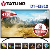 TATUNG大同 43吋多媒體LED液晶顯示器+視訊盒 DT-43B10