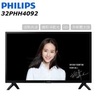 PHILIPS飛利浦 32吋淨藍光LED液晶顯示器+視訊盒32PHH4092