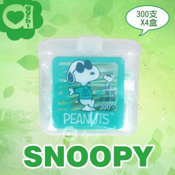 SNOOPY 史努比薄荷牙線棒300支x4盒