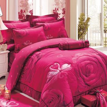 幸運草-熱賣款 高級精梳棉大版立體車工ABC版特大八件式床罩組-獨立筒/一般適用