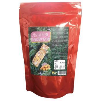 維盛發地瓜即食蜂蜜穀物棒能量滿滿組-勁