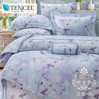 AGAPE亞加‧貝 獨家私花-花夢情緣 天絲 雙人特大6x7尺八件式鋪棉兩用被床罩組