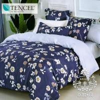AGAPE亞加‧貝 獨家私花-花澤 天絲 雙人特大6x7尺八件式鋪棉兩用被床罩組