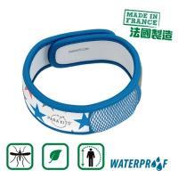【PARAKITO帕洛】法國天然精油防蚊手環-藍彩星