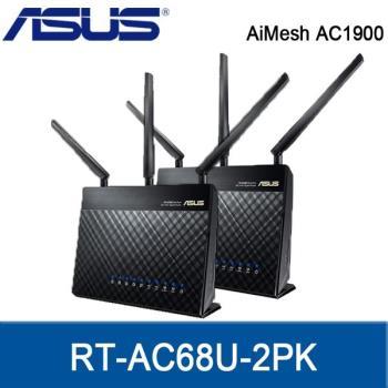 ASUS 華碩 AiMesh AC1900 RT-AC68U 雙頻 Gigabit 無線路由器(2入組)