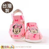 魔法Baby 寶寶鞋 台灣製迪士尼米妮正版男童涼鞋 sk0693