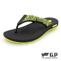 G.P 男款和風輕量織帶人字拖鞋G9032M-綠色(SIZE:39-44 共三色)