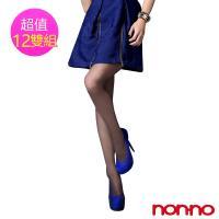 non-no 儂儂 50D顯瘦透膚褲襪(12雙組#NN98193)