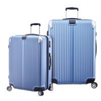 LEADMING-城市線條 28+24吋旅遊行李箱-(多色任選)