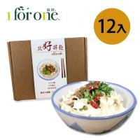 [1 for one]濃郁芝麻醬刀削麵12入(1200公克/盒)
