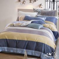 BUTTERFLY-3M專利+頂級天絲-特大薄床包被套四件組-非凡