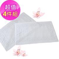 花季 典雅風情-純白五星飯店級浴室踏墊x4件組(73x52cm/375G)