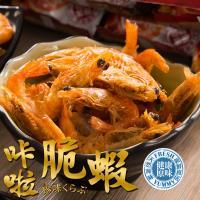愛上新鮮-超好吃卡拉脆蝦原味(25g±5%/包)x1包