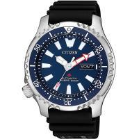 CITIZEN星辰 海底探險 限量200米潛水機械錶(藍/42mm) NY0081-10L