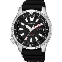 CITIZEN星辰 海底探險 限量200米潛水機械錶(黑/42mm) NY0080-12E