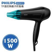 PHILIPS飛利浦TP溫控負離子吹風機BHD019