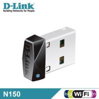 【D-Link 友訊】DWA-121 Wireless N 150 Pico USB 無線網路卡