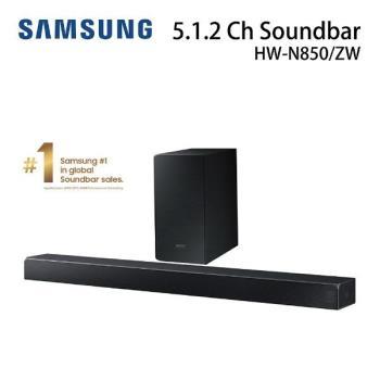 SAMSUNG 三星 5.1聲道 Soundbar 聲霸 HW-N850/ZW