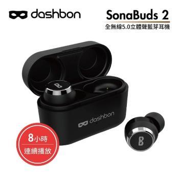 Dashbon 達信邦 全無線5.0立體聲藍牙耳機 SonaBuds 2